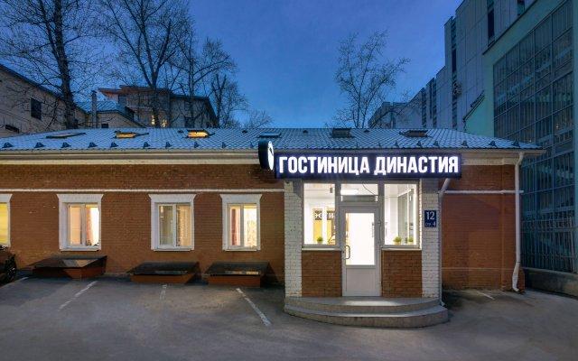 Отель Dynasty Москва вид на фасад