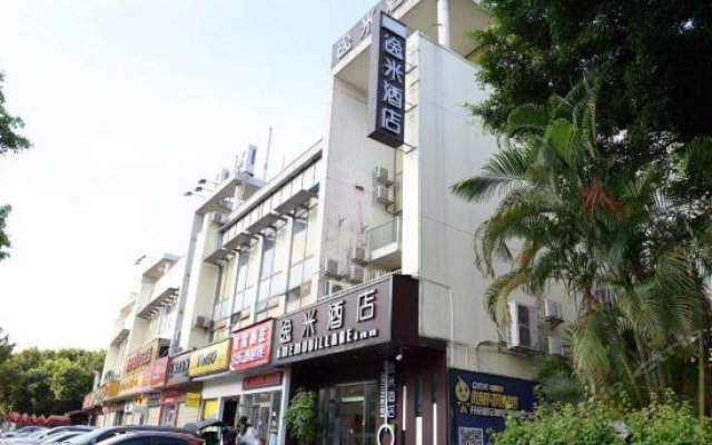 7 Days Inn Guangzhou Huangcun Metro Station Branch