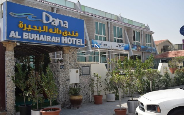 Отель Dana Al Buhaira Beach Hotel ОАЭ, Шарджа - отзывы, цены и фото номеров - забронировать отель Dana Al Buhaira Beach Hotel онлайн