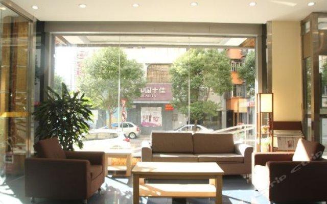 Отель Motel 168 Zhongshan Xinzhong Road Inn интерьер отеля