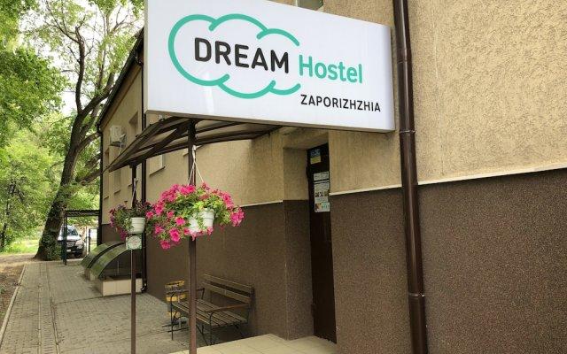 Гостиница Dream Hostel Zaporizhzhia Украина, Запорожье - отзывы, цены и фото номеров - забронировать гостиницу Dream Hostel Zaporizhzhia онлайн вид на фасад