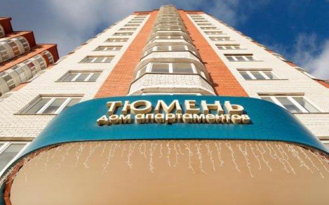 Дом Апартаментов Тюмень