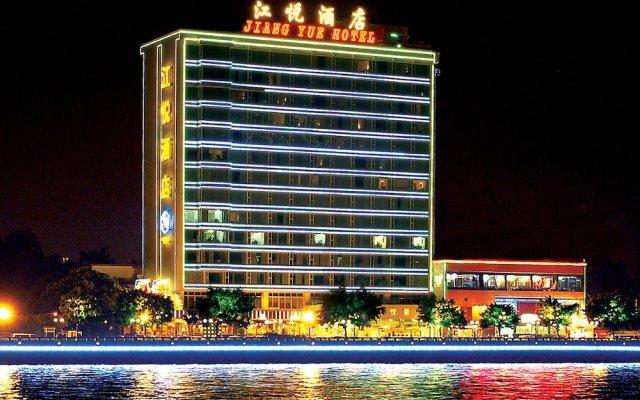 Отель Jiangyue Hotel - Guangzhou Китай, Гуанчжоу - отзывы, цены и фото номеров - забронировать отель Jiangyue Hotel - Guangzhou онлайн вид на фасад