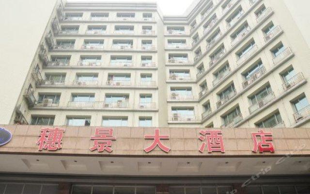 Suijing Hotel