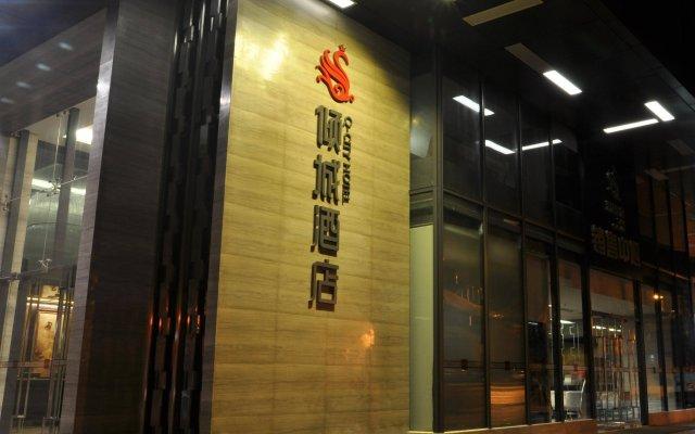 Q - City Hotel вид на фасад