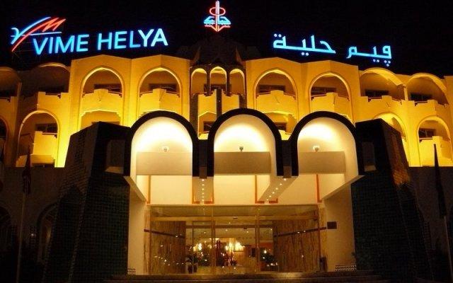 Helya Beach Spa