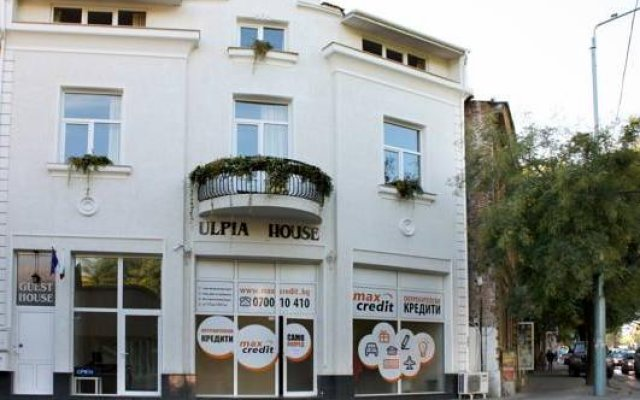 Отель Ulpia House Болгария, Пловдив - отзывы, цены и фото номеров - забронировать отель Ulpia House онлайн вид на фасад