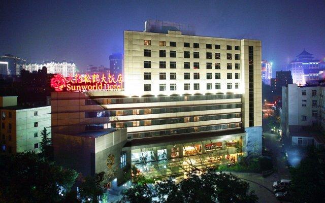 Sunworld Hotel Beijing Wangfujing вид на фасад