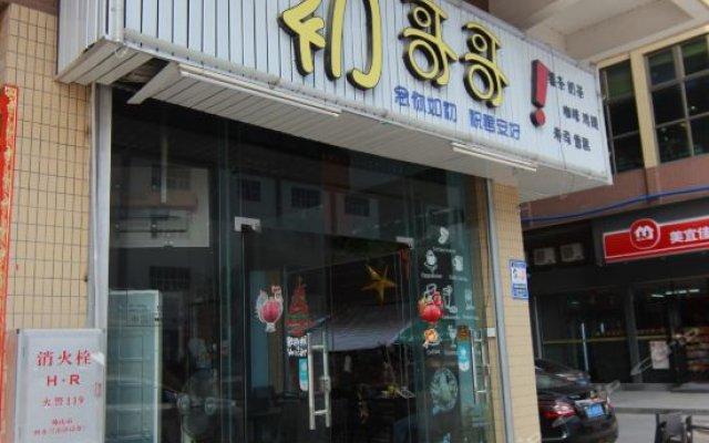Отель 广州舒馨公寓花东市场店 вид на фасад