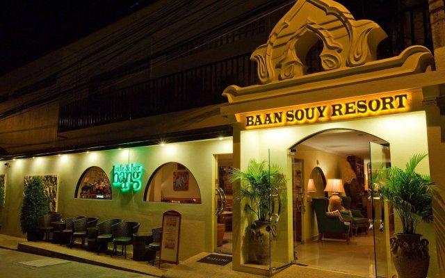 Отель Baan Souy Resort вид на фасад