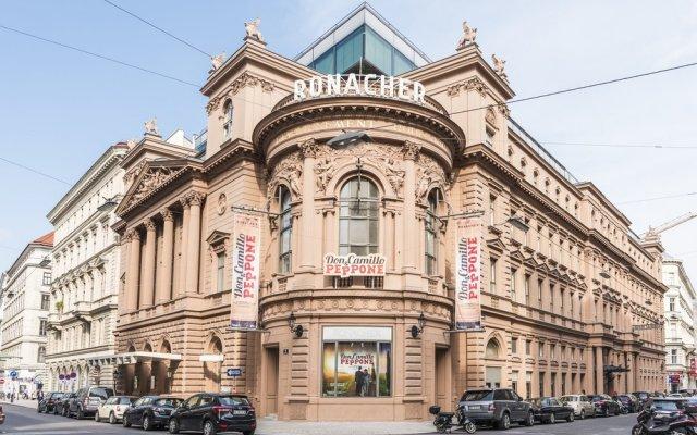 Отель Exclusive Residence Vienna вид на фасад