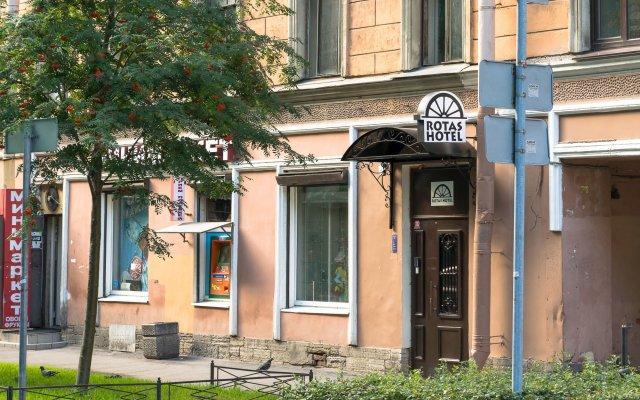 Гостиница Rotas on Krasnoarmeyskaya вид на фасад