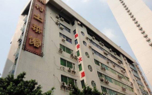 Отель Peng An вид на фасад