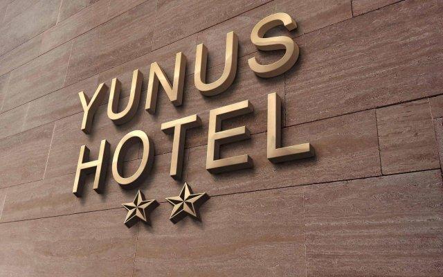 Yunus Hotel Турция, Газиантеп - отзывы, цены и фото номеров - забронировать отель Yunus Hotel онлайн вид на фасад