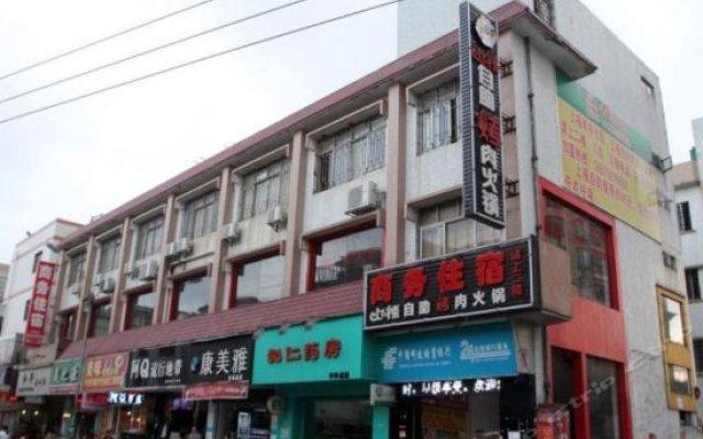 Отель Shangxi Business Hostel Китай, Чжуншань - отзывы, цены и фото номеров - забронировать отель Shangxi Business Hostel онлайн вид на фасад