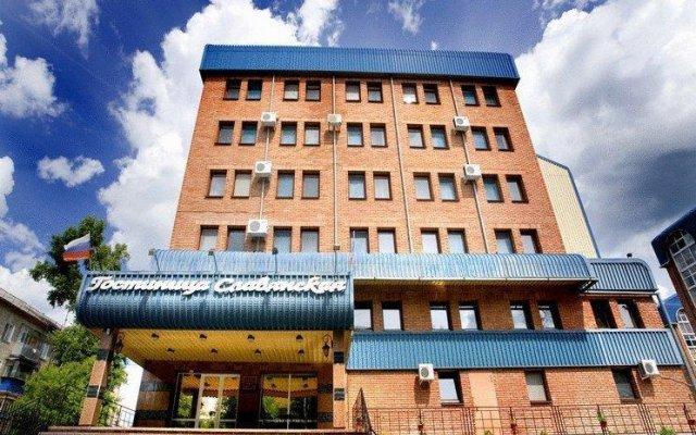 Гостиница Славянка в Кургане отзывы, цены и фото номеров - забронировать гостиницу Славянка онлайн Курган вид на фасад