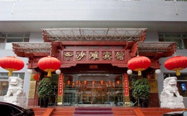 Beijing Sha Tan Hotel