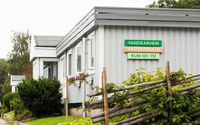 Отель Lisebergsbyn Karralund Швеция, Гётеборг - отзывы, цены и фото номеров - забронировать отель Lisebergsbyn Karralund онлайн вид на фасад
