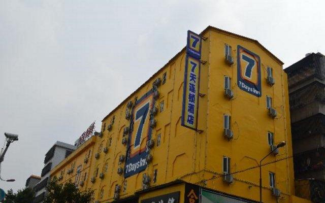 Отель 7 Days Inn Puning Liusha Avenue Branch вид на фасад