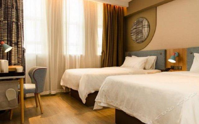 Отель Home Inn (Zhaoqing Tianning North Road) комната для гостей