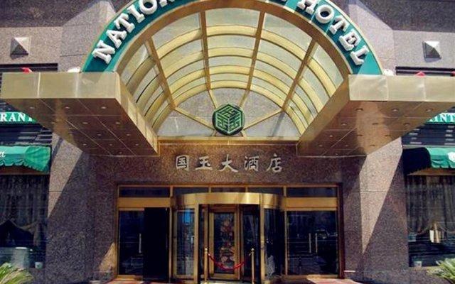 National Jade Hotel вид на фасад