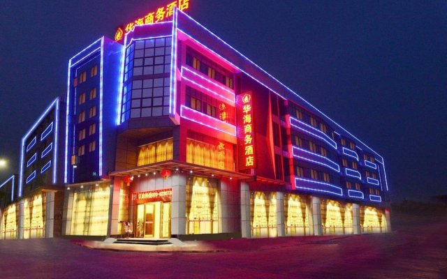 Huahai Business Hotel Airport Branch