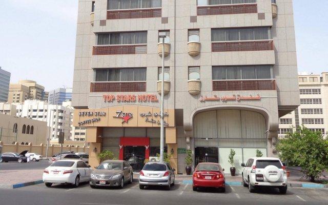 Top Stars Hotel 0