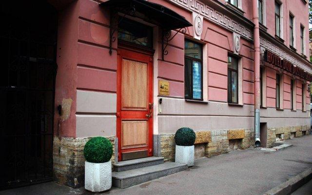 Отель Дом Достоевского Санкт-Петербург вид на фасад