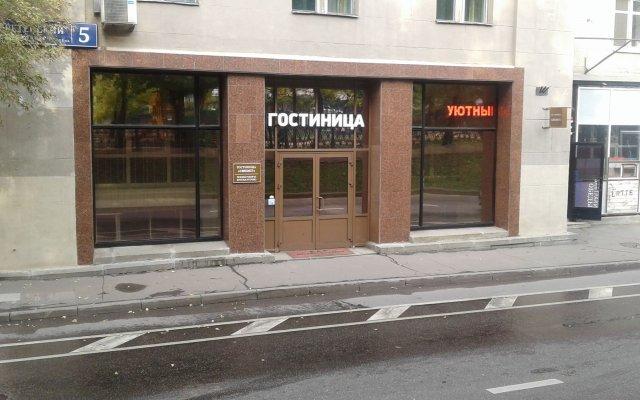 Hotel Svyazist Plus Москва вид на фасад