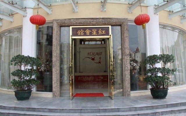 Red Star Coast Hotel - Shenzhen вид на фасад