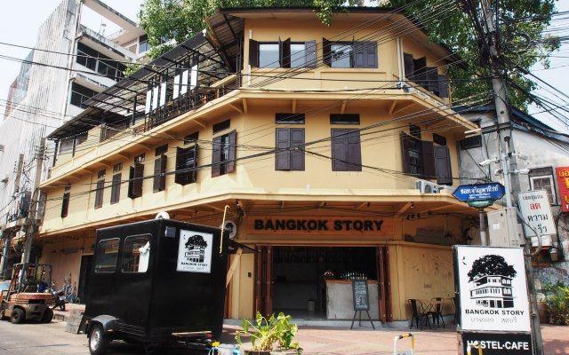 Bangkok Story - Hostel вид на фасад