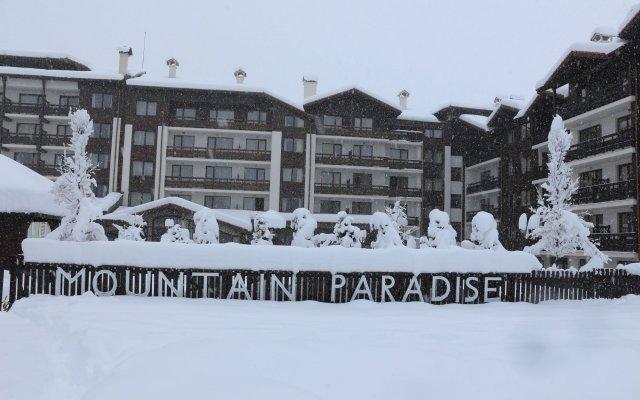 Отель Mountain Paradise Банско вид на фасад