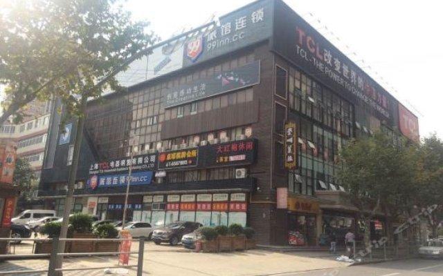 99 Inn (Shanghai Railway Station No.1 branch)