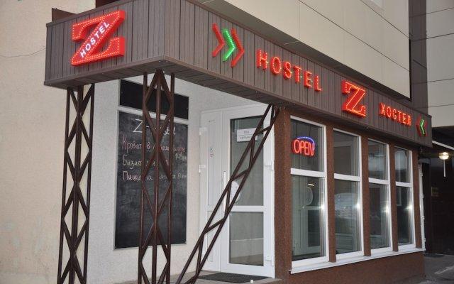 Хостел Z-Hostel
