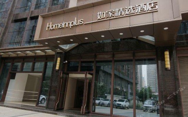 Отель Home Inn Plus (Xi'an South Second Ring 4th Gaoxin Road) Китай, Сиань - отзывы, цены и фото номеров - забронировать отель Home Inn Plus (Xi'an South Second Ring 4th Gaoxin Road) онлайн вид на фасад