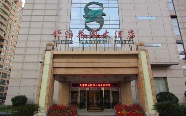 Отель Super Garden Тяньцзинь вид на фасад