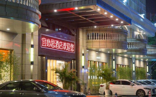 Отель Ibis Dongguan Dongcheng вид на фасад