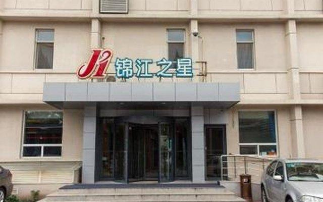Jinjiang Inn Beijing Xisi Branch