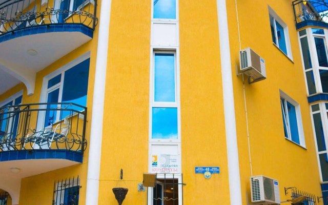 Гостевой дом Мечта у Моря вид на фасад