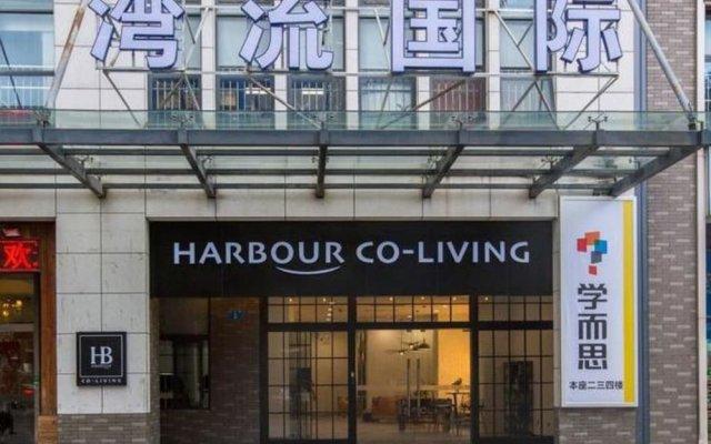 Отель Harbour Co Living вид на фасад