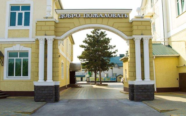 Гостиница Эдельвейс в Черкесске отзывы, цены и фото номеров - забронировать гостиницу Эдельвейс онлайн Черкесск вид на фасад