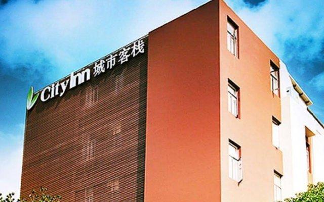 Отель City Inn OCT Loft Branch Китай, Шэньчжэнь - отзывы, цены и фото номеров - забронировать отель City Inn OCT Loft Branch онлайн вид на фасад