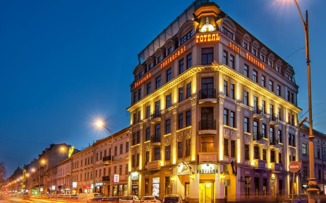 Panorama Hotel вид на фасад