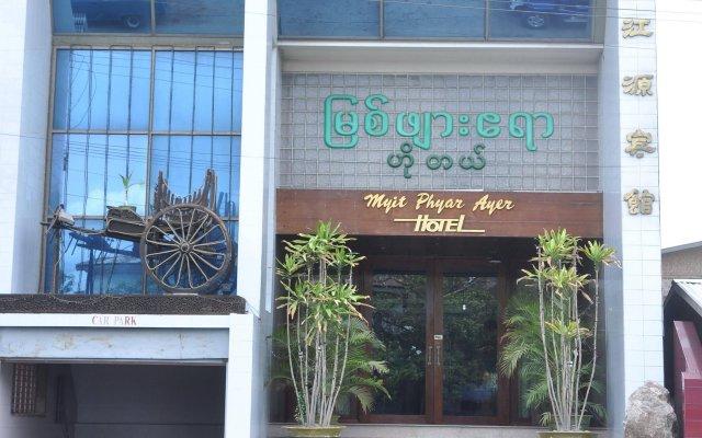 Myit Phyar Ayer