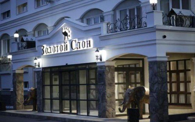 Гостиница Золотой Слон в Оренбурге отзывы, цены и фото номеров - забронировать гостиницу Золотой Слон онлайн Оренбург вид на фасад
