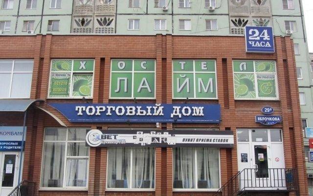 Hostel Laim вид на фасад