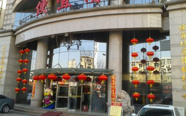 Отель Beijing Pianyifang Hotel Китай, Пекин - отзывы, цены и фото номеров - забронировать отель Beijing Pianyifang Hotel онлайн вид на фасад
