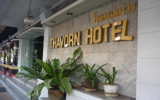 Thavorn Hotel вид на фасад