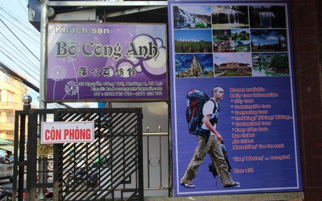 Отель Bo Cong Anh Далат вид на фасад