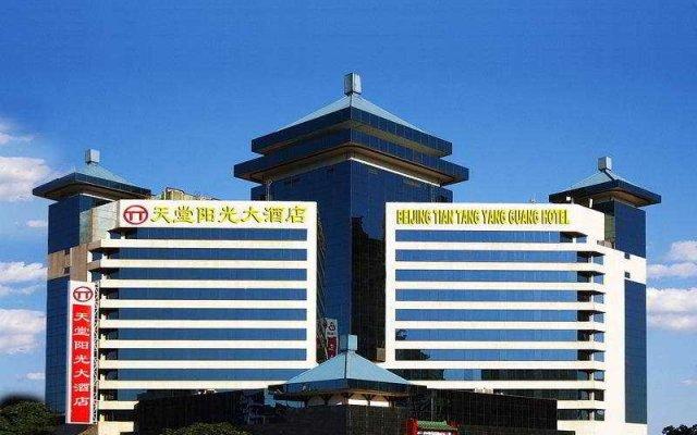 Beijng Jingu Qilong Hotel вид на фасад